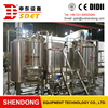 500L used craft beer brewery equipment for pub / beer making machinery