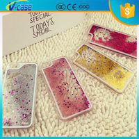 Beautiful liquid pc replacement cute phone pouch case for Iphone 4 4S