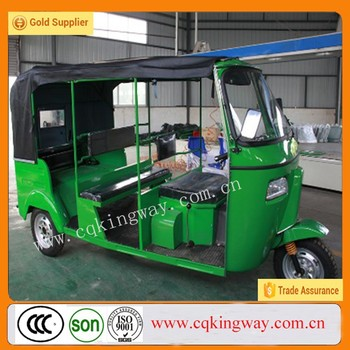 China 6 Passengers Bajaj Three Wheeler Auto Rickshaw /Manual Rickshaw Price