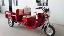 hot selling electric passenger tricycle/cargo tricycle