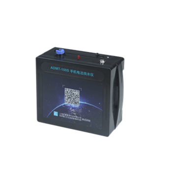 Support multi-languauge ADMT-300S ISO certified Mobile phone Portable Mapping Underground Water detector/Water finder
