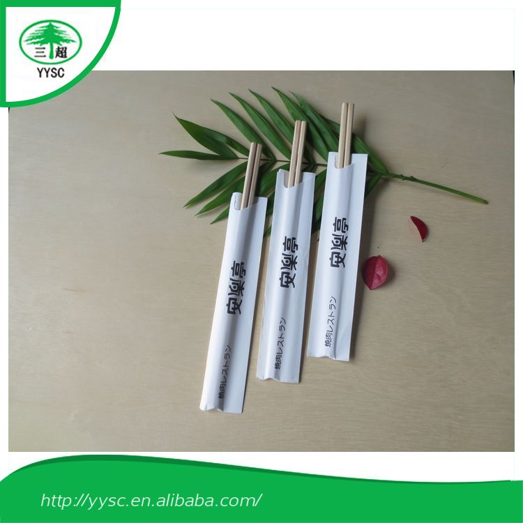 Eco-Friendly Chinese Best bamboo travel chopstick