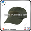 /product-detail/mens-cap-sand-police-swat-new-1738313456.html