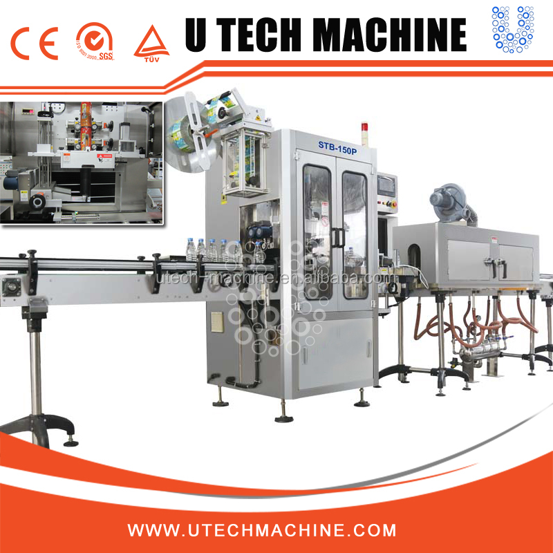 Automatic PVC/PET/PP/OPS thermal shrink sleeve labeling machine from alibaba