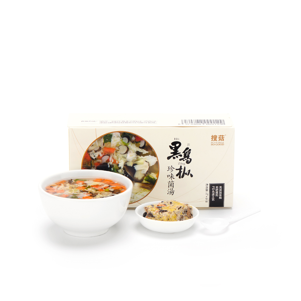 Chinese food light colour freeze dried instant soup packaging