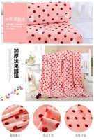 air-condition blanket pink dot design comfortable and super soft flannel fleece blanket