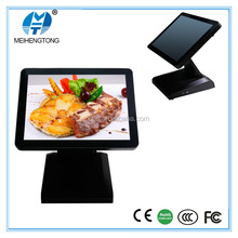 Milestone cpu motherboard 15 inch point of sale POS System electronic cash register with CE,RoHS supermarket pos system
