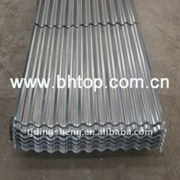 Galvanized Roofing Tile Corrugated