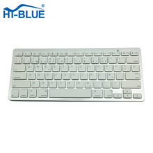 BKB-018 New gadgets china bluetooth 3.0 foldable bluetooth keyboard for 5 inch andriod tablet