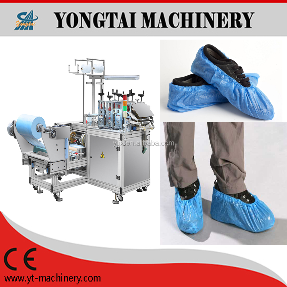 Automatic rain boot cover making machine