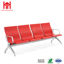 Hot sale popular PU airport seating for public room