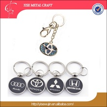 car logo key holder gift souvenir customized brand car key ring high quality metal car keychain