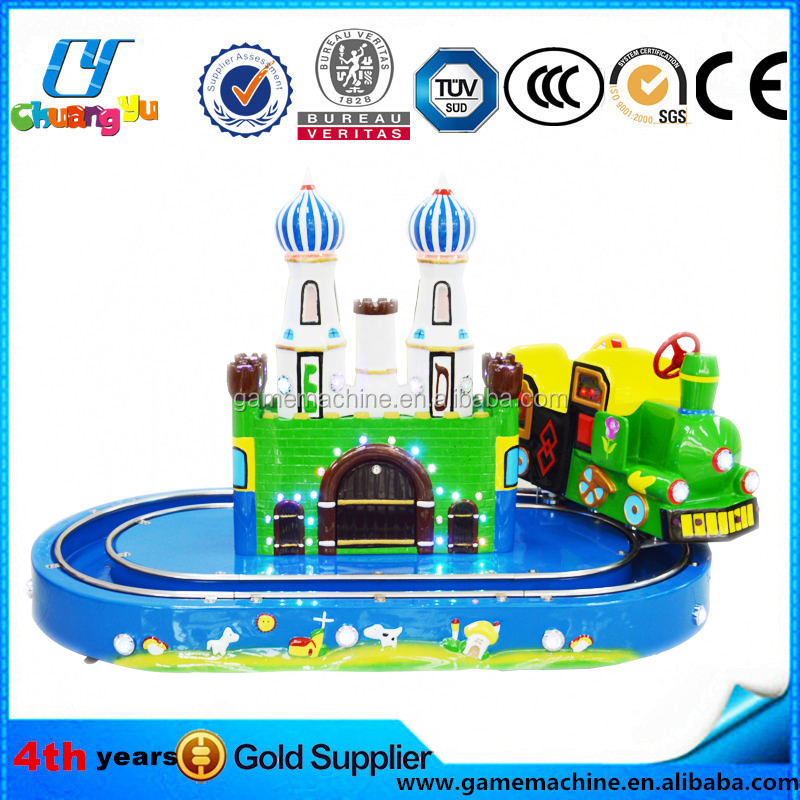 2 People Little Train Castle kiddie amusement rides train