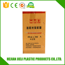 super thin soft food packaging film cling film