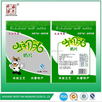 Factory manufacturer Customized milk candy snack foods plastic packaging pouch bags -- tina@dtpacking.cn