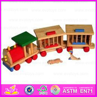 2015 Small wooden cute train toy candy/child' s toys W05B001