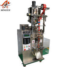 Popular product automatic vinegar liquid pouch packing machine MY-60YB