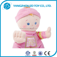 high quality fashion new style doll funny and cute baby doll