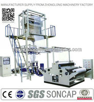 film blowing machine, HDPE, LDPE film, plastic bags