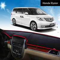 Polyester fabric Material Car Dashboard Cover for Honda elysior