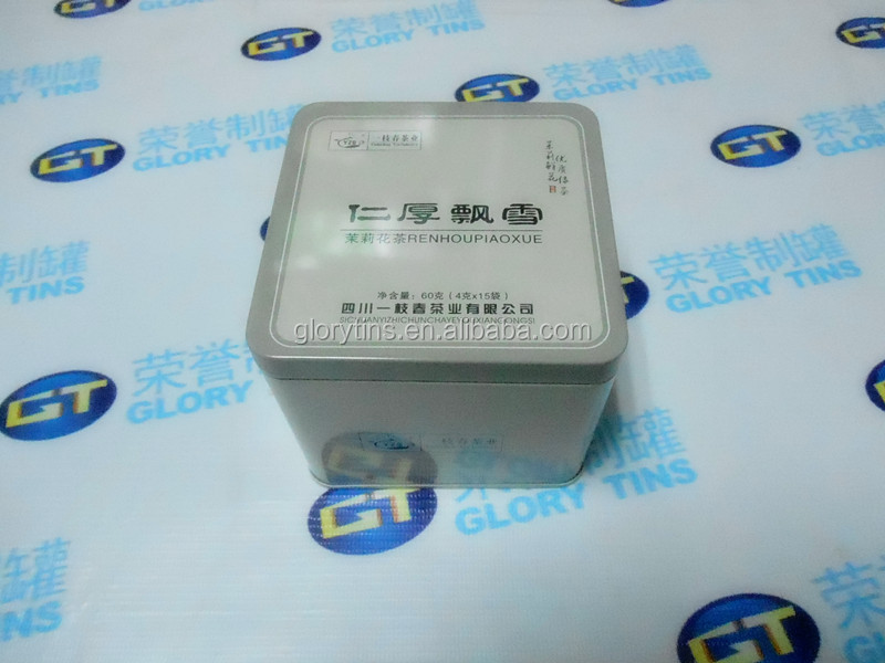 Square tea tin packing