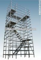 Guangzhou Supplier EN12810/SGS Hot Sale Galvanized Ringlock/Layher Scaffold Tower