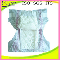 disposable nappies factory high quality diapers in UK baby diaper factory