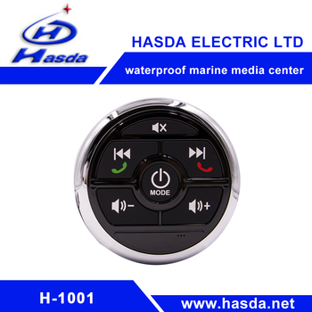 waterproof marine MP3 player for car easy to use