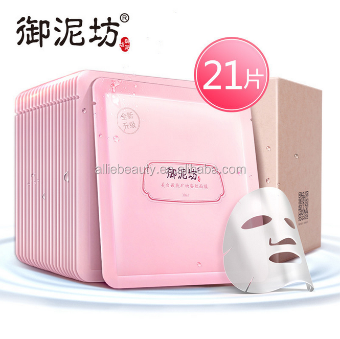 OEM private brand Ultra-thin whitening face mask