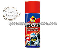 China high quality car care Brake system cleaner