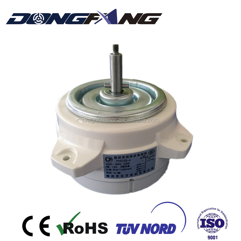 High Quality Electric Ac Range Hood Fan Motor For Home Appliance