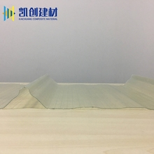 Suppliers low price flexible green translucent fibreglass roofing materials sheets shingles