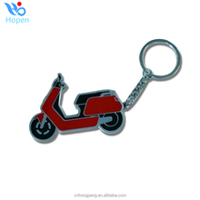 promotional metal key holder