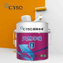 Damp Resistance anti fire paint for office building