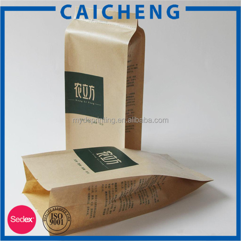 buying brown paper bags Kraft paper shopping bags at wholesale prices see our complete line of retail packaging including tissue paper, boxes and gift wrap supplies.