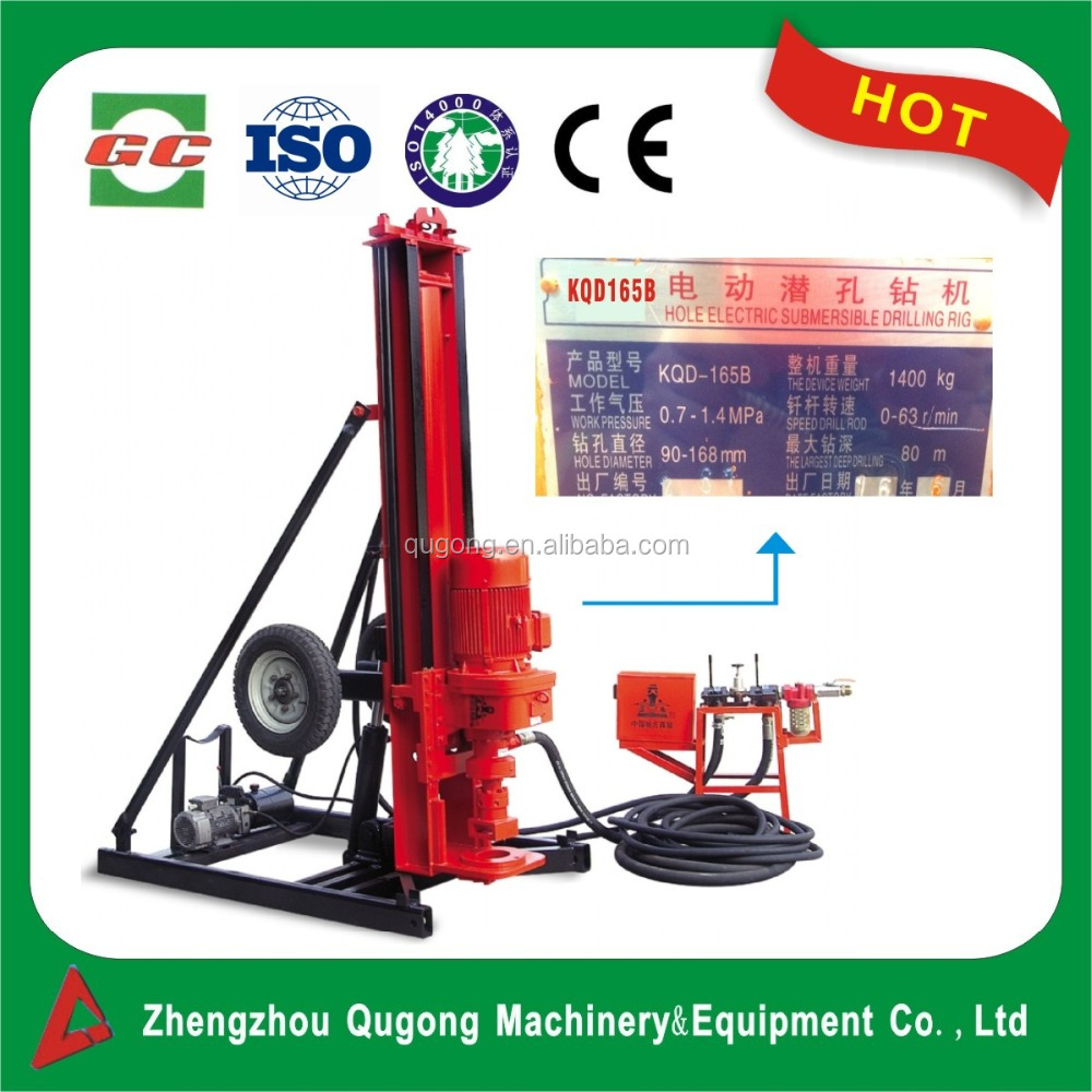 KQD165B durable Portable DHT Rotary Drilling Rig/bore pile drilling machine/efficient down the hole mini drill rig