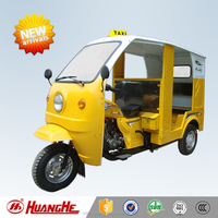 hot sale the cheapest passenger taxi for 3 wheel tricycle