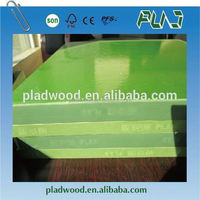 plywood factory prodcue 0.6mm maple veneer plywood