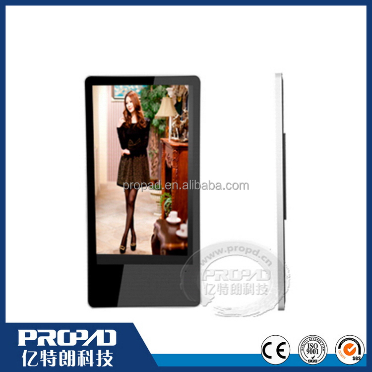 Full hd 1080p new design lcd/lcd screen ad player