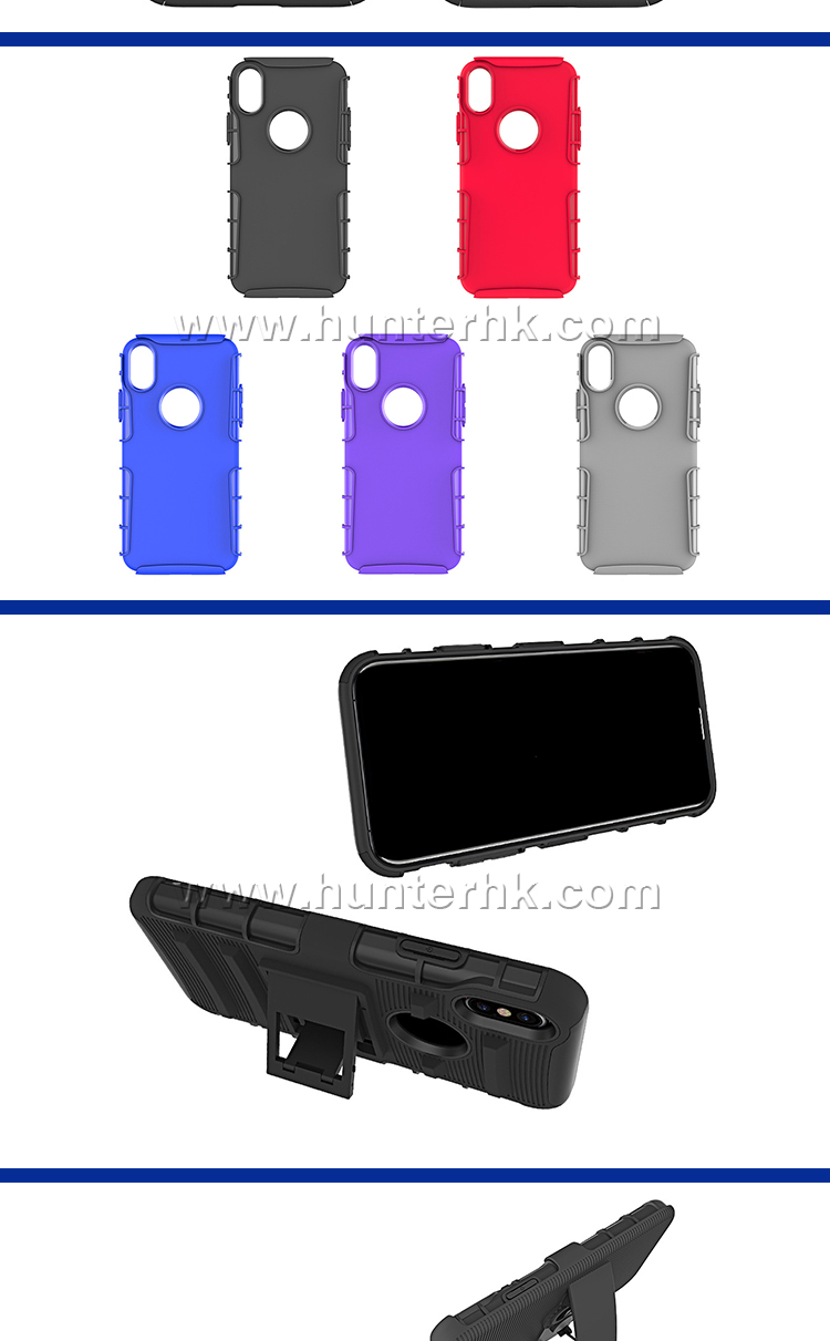 Clip Design Full Protect Phone Case For iPhone X