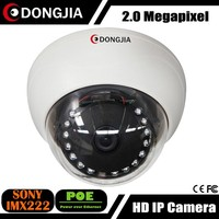 DONGJIA DJ-IPC-HD8831TD-POE Network Dome 1080P 2MP POE Home Security Surveillance Camera System