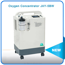 Medical equipment/medical PSA oxygen concentrator 3lpm and 5lpm /home oxygen concentrator