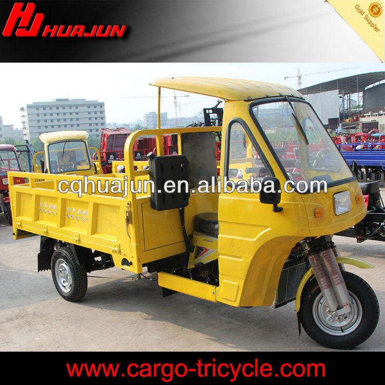 250cc atv tricycle /motor tricycle/three wheel tricycle