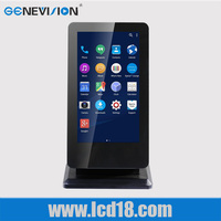 low price 15.6 inch android system media billboard indoor touch screen for library airport