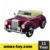 1551618-The most classic car in history of Mercedes-Benz,kids ride on Car