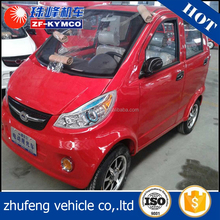 Smart 2 person dfh mini rc hybrid electric car