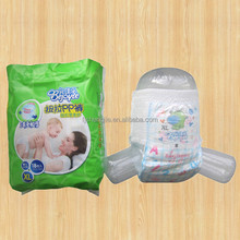 Usable Breathable Cotton Infant Diapers,Premium Sunny Cotton Baby Diapers,Fitted Diaper With Printed PE Film