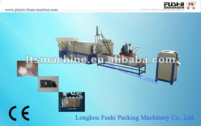 PS/PE Foam Sheet Recycling Machine