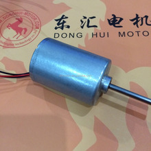 12v 3000rpm dc electric motor for bicycle 100W