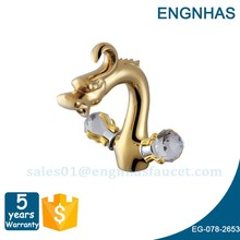 Contemporary brass widespread brass body dragon head faucet no watermark